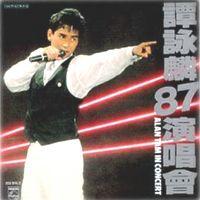 譚詠麟'87演唱會(單CD版)